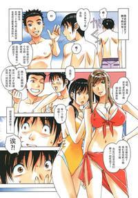 Boshi Yuugi Jou - Mother and Child Game 3