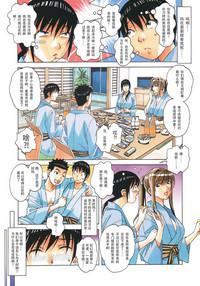 Boshi Yuugi Jou - Mother and Child Game 5