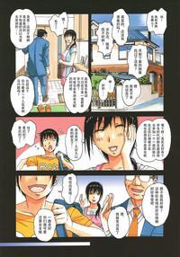 Boshi Yuugi Jou - Mother and Child Game 7
