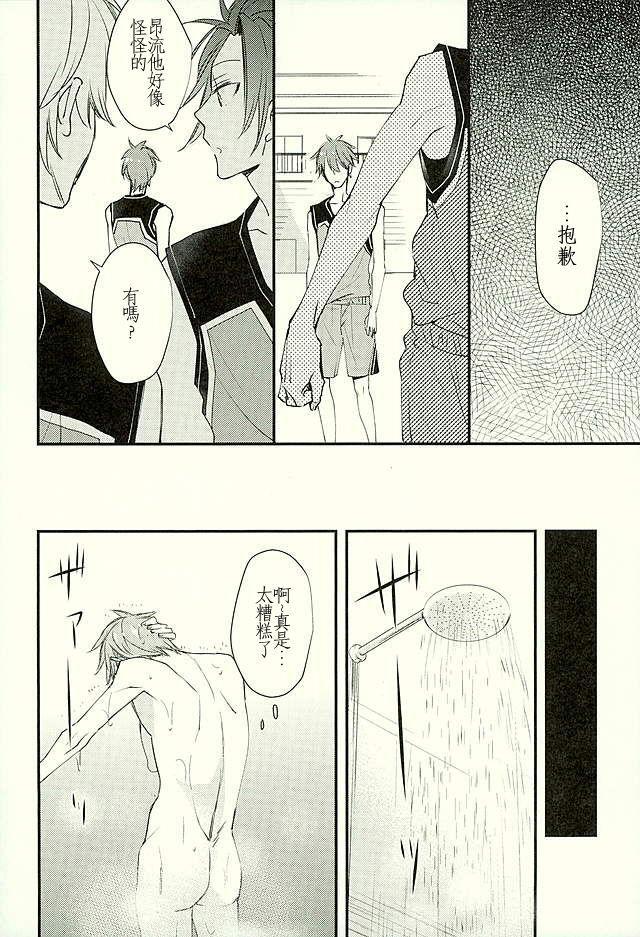 Ore no Kawaii Onaho Senpai 3 10
