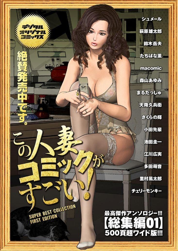 Purupuru Tengoku Vol. 12 131