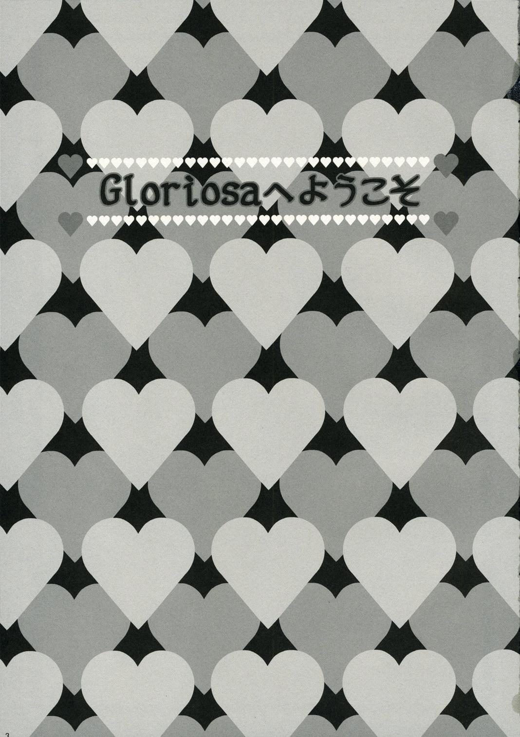 Gloriosa e youkoso 1