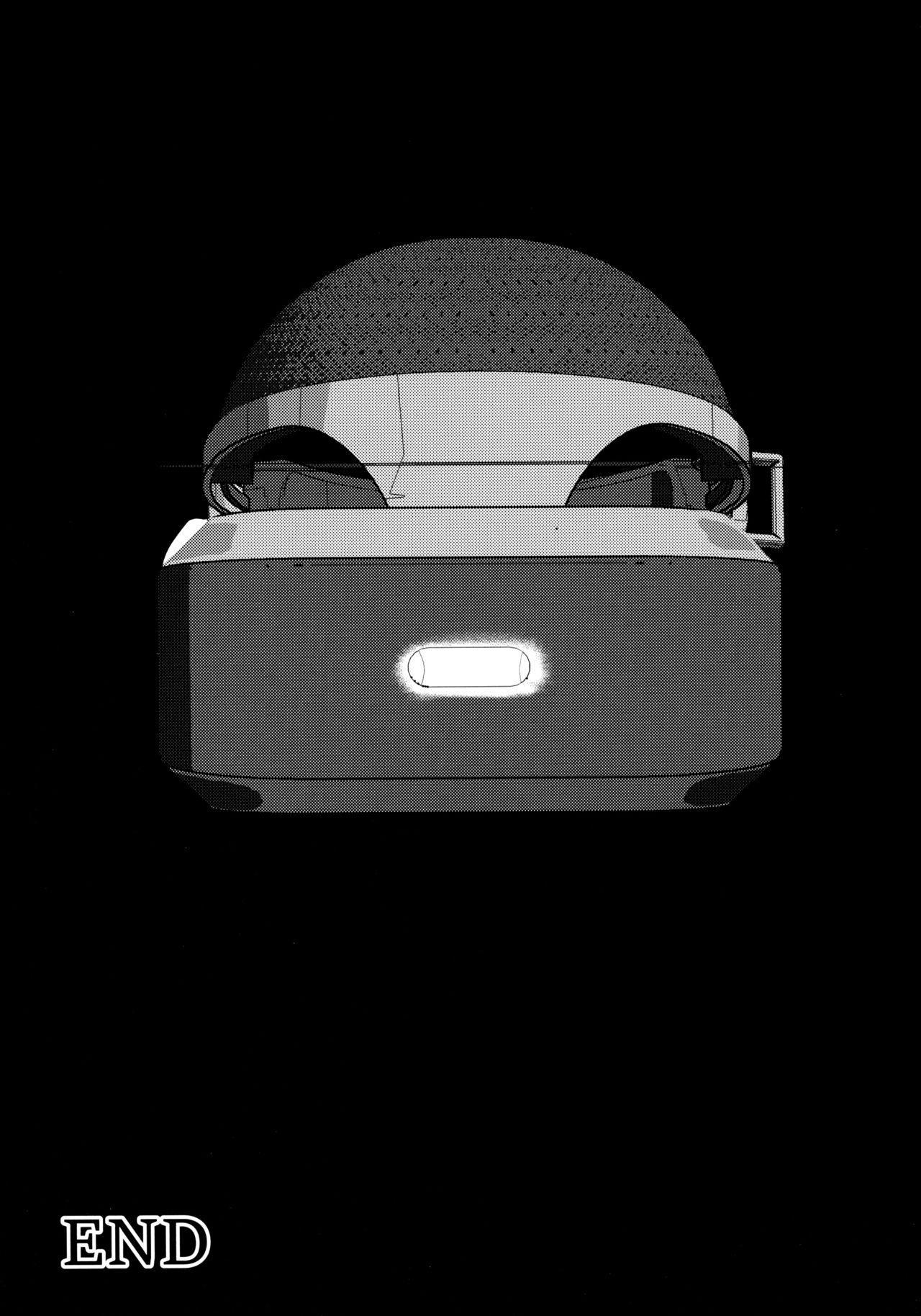 Netorare x VR 55