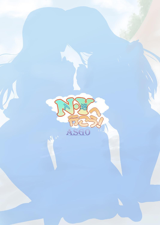 N-Y ni Yukou! 27