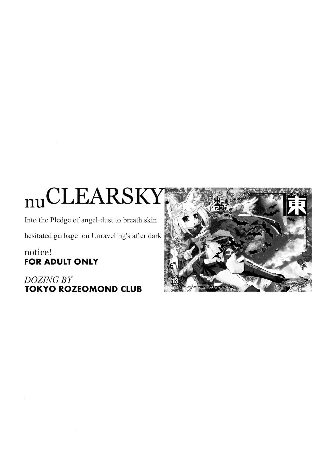 CLEARSKY 1