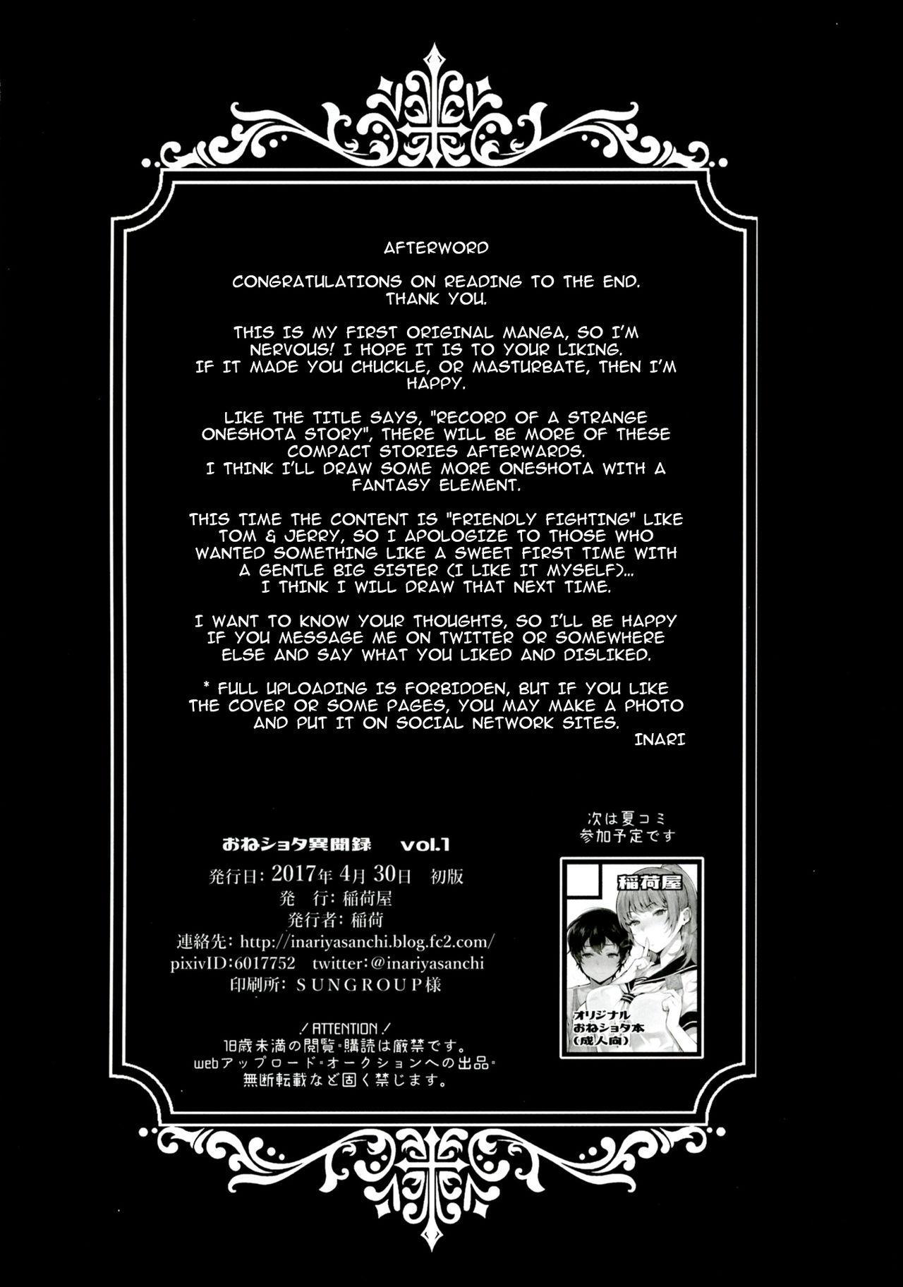 Oneshota Ibun-roku Vol. 1 24