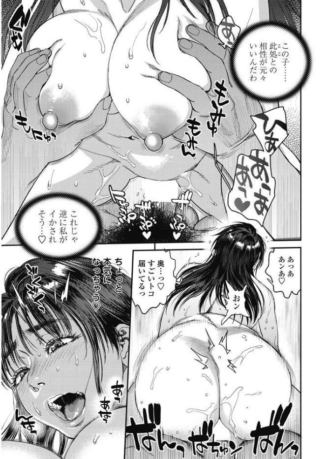 COMIC Penguin Club Sanzokuban 2017-09 56