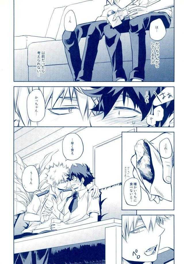 Hizamazuite Ai o Chikae 10
