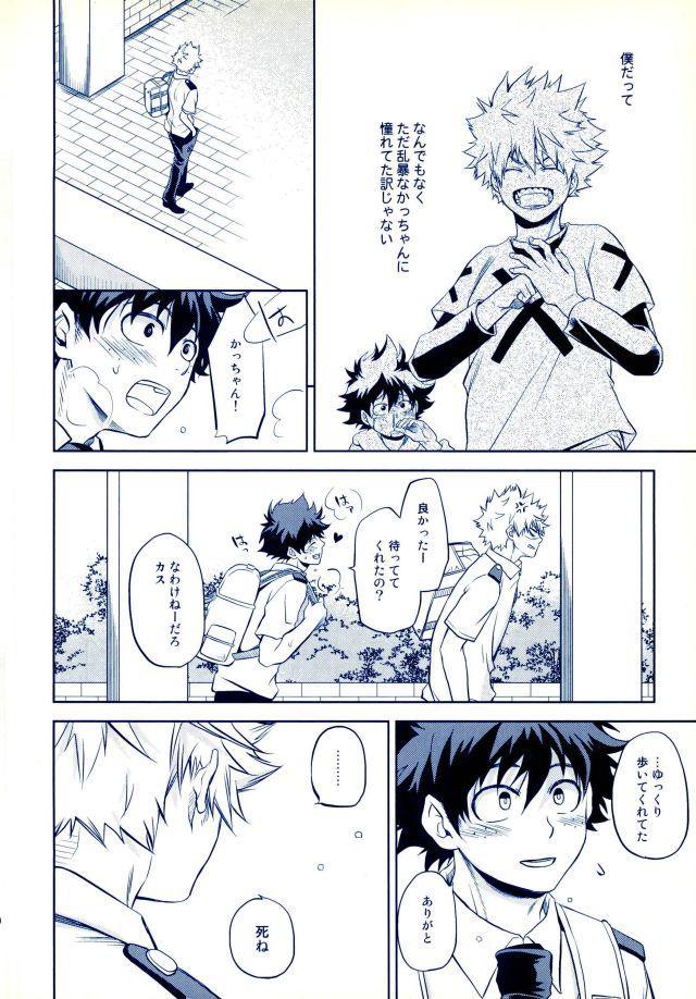 Hizamazuite Ai o Chikae 6