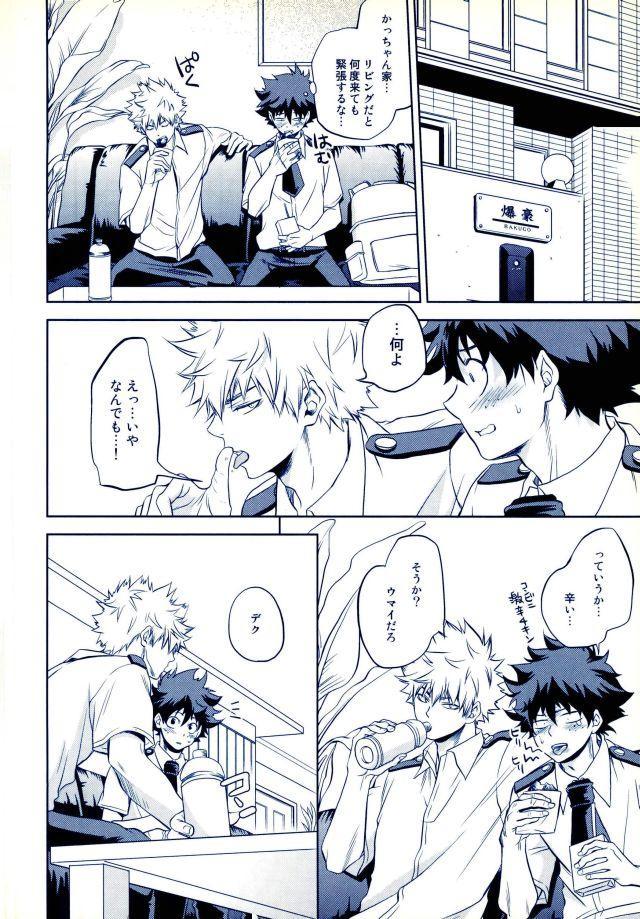 Hizamazuite Ai o Chikae 8
