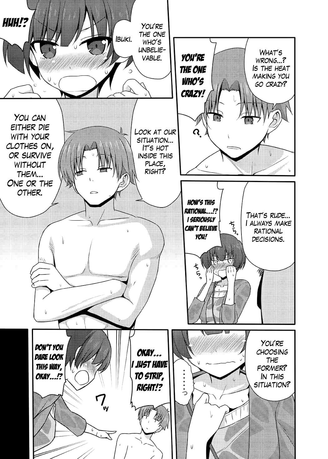 Yousuru ni Jitsuryoku Koushi. 15