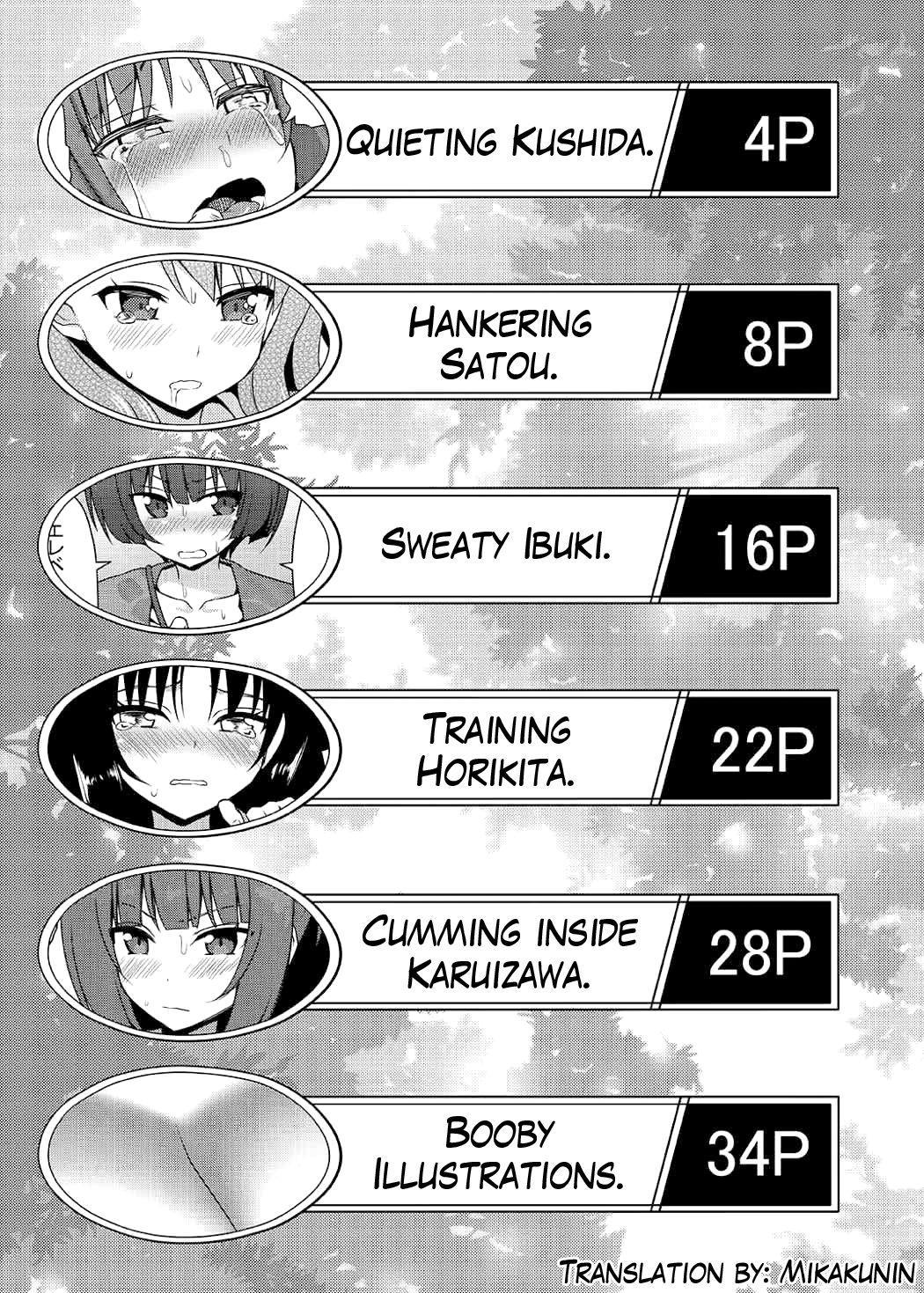 Yousuru ni Jitsuryoku Koushi. 1