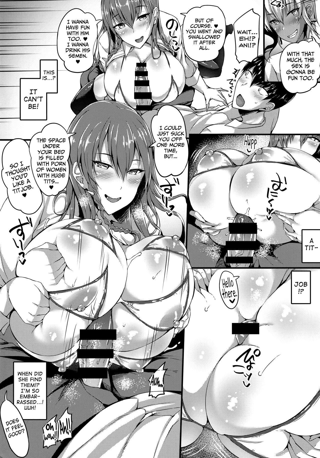 Bitch Gal Pako Hamex | Banging Gyaru Sluts 6