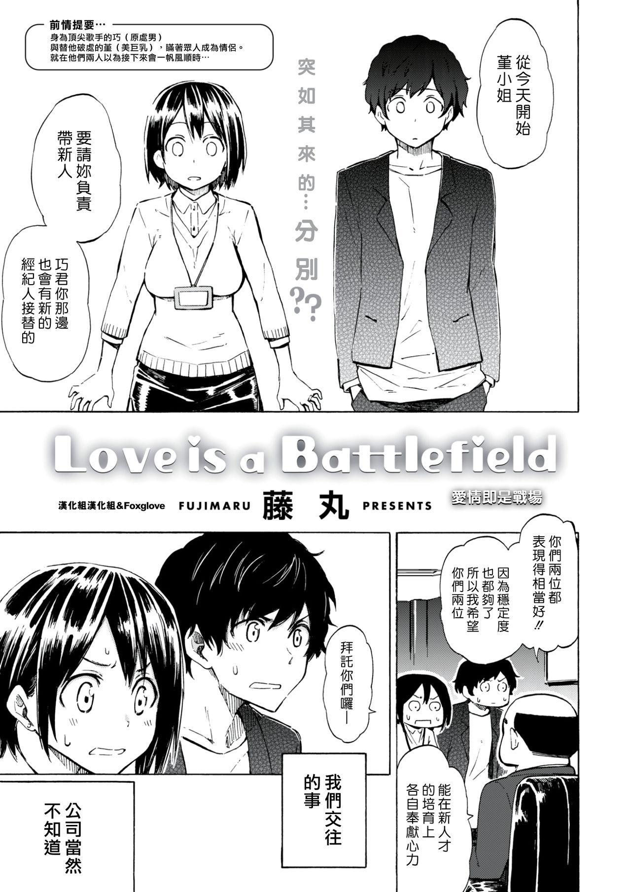 Love is a Battlefield 4
