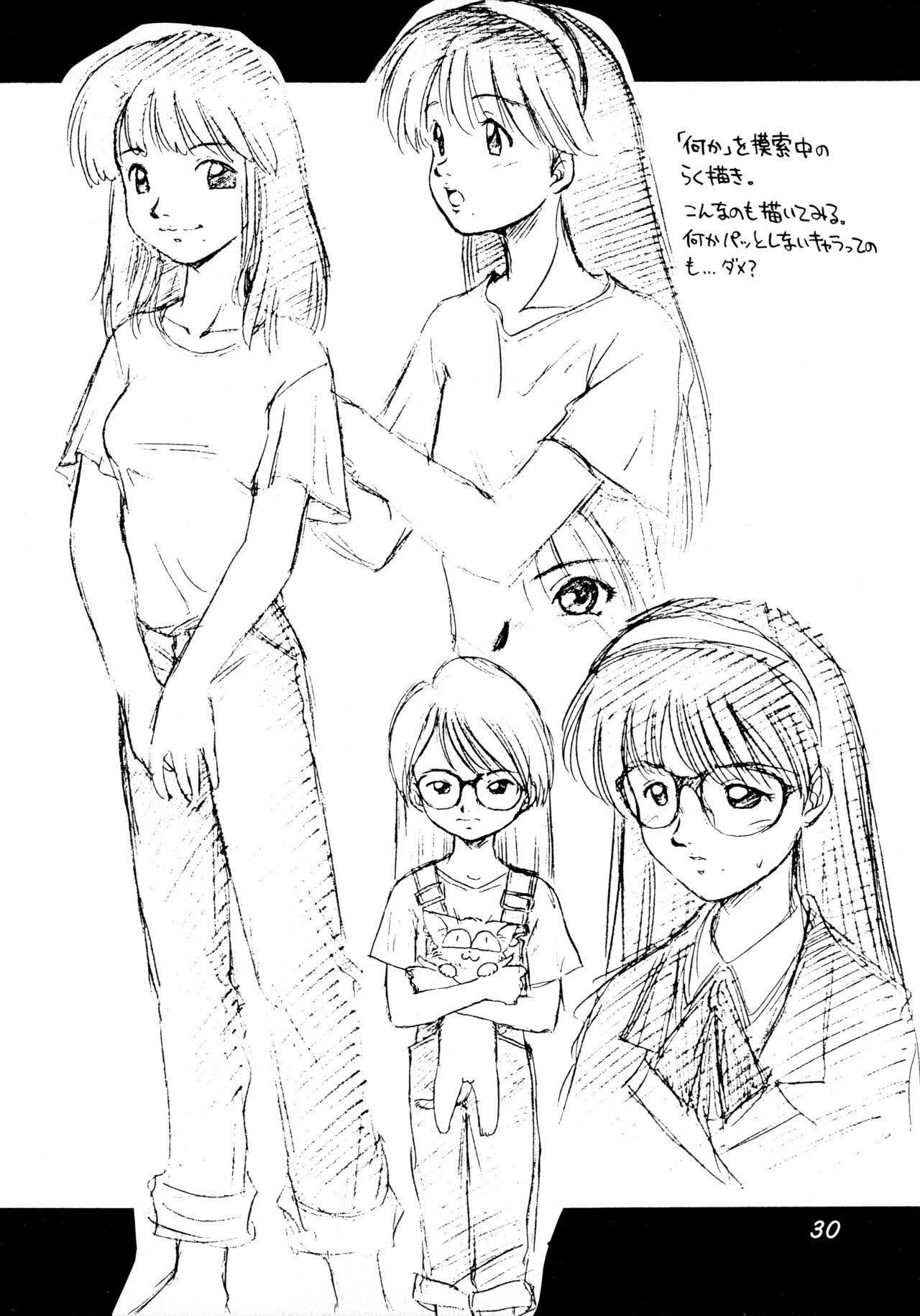 Uwasa no Neko Shuukai 29