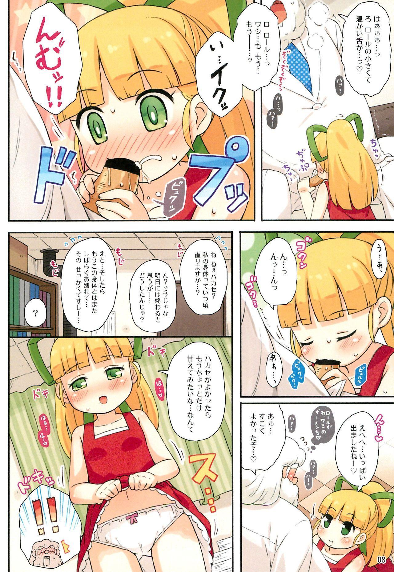 Roll-chan to Hakase no Nichijou 7