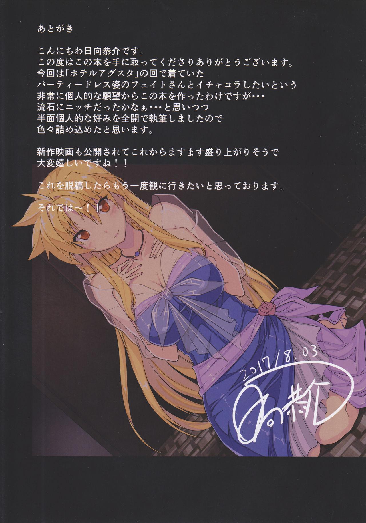 Akogare no Joushi ni Mechakucha Amaetai Hon 2 15