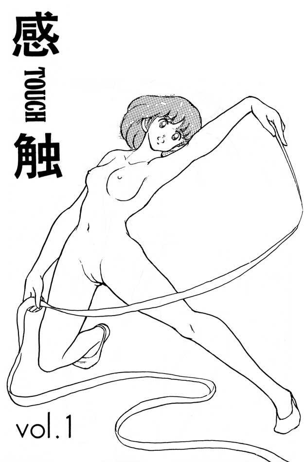 Kanshoku Touch vol. 1 1