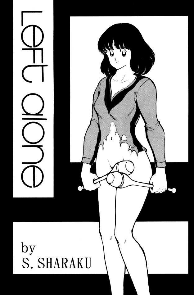 Kanshoku Touch vol. 1 5