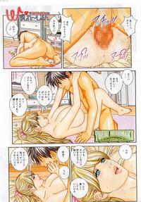 Double Titillation Ch.11-18 1