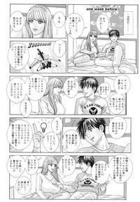 Double Titillation Ch.11-18 6