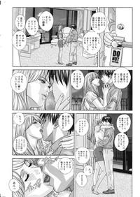 Double Titillation Ch.11-18 8
