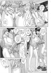 Double Titillation Ch.11-18 9