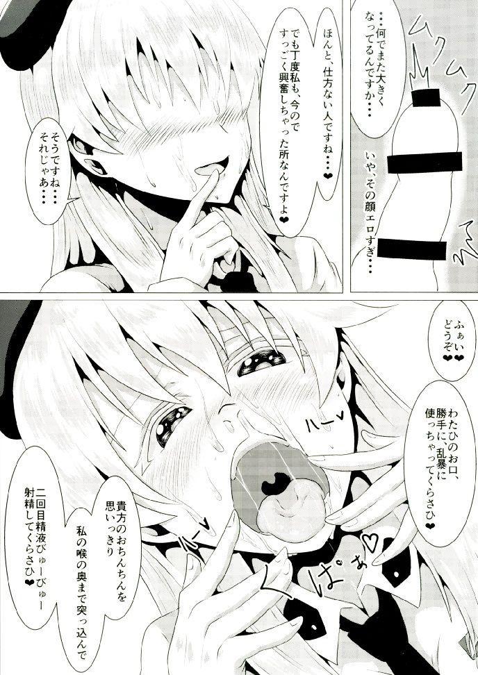Hinashiko! 7