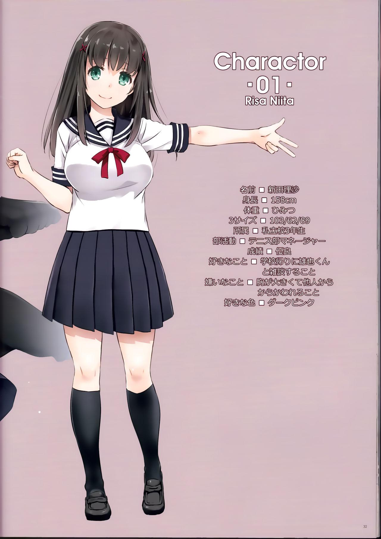 DLO-01 Kare to no Yakusoku 30