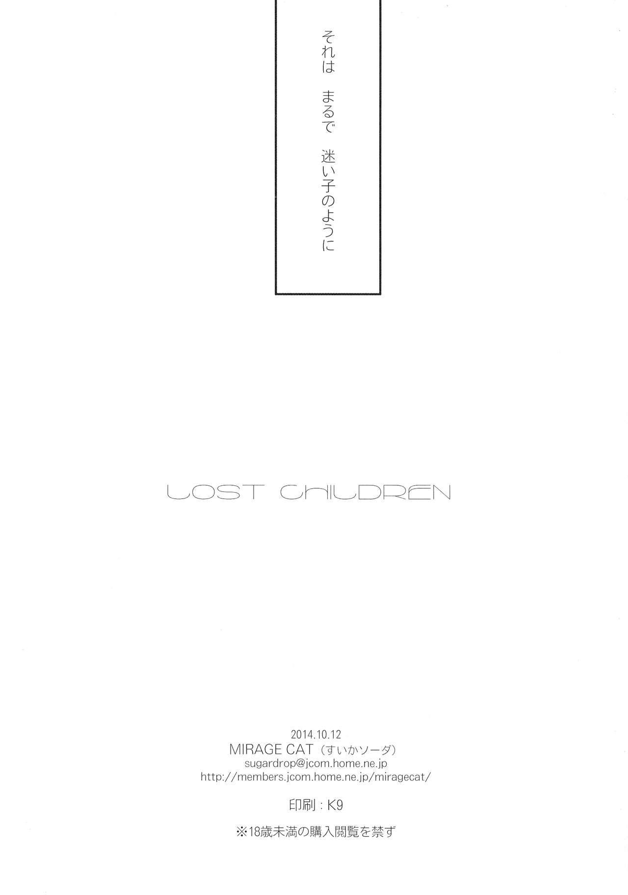 LOST CHILDREN 33