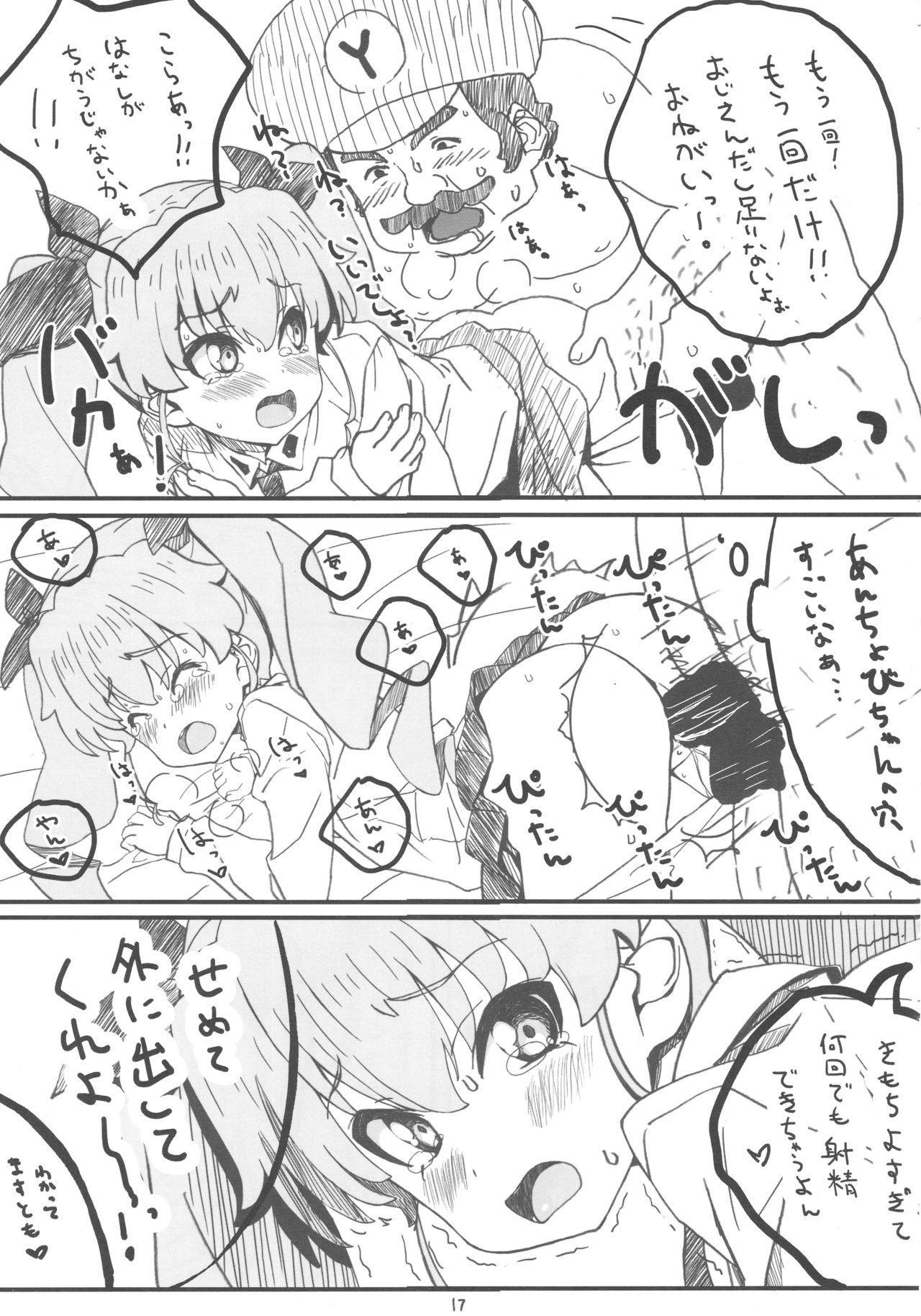 (C90) [Pag-Pag-Magu (Kuuchuu Yousai)] Kore ga Hontou no Oji-san-sen desu! (Girls und Panzer) 15