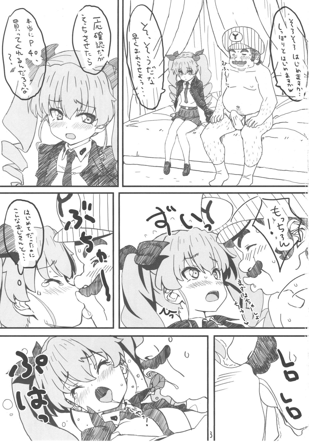 (C90) [Pag-Pag-Magu (Kuuchuu Yousai)] Kore ga Hontou no Oji-san-sen desu! (Girls und Panzer) 1