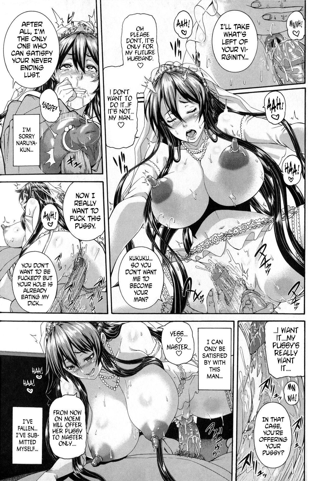 Hana wa Tenji te Saki Midare 16