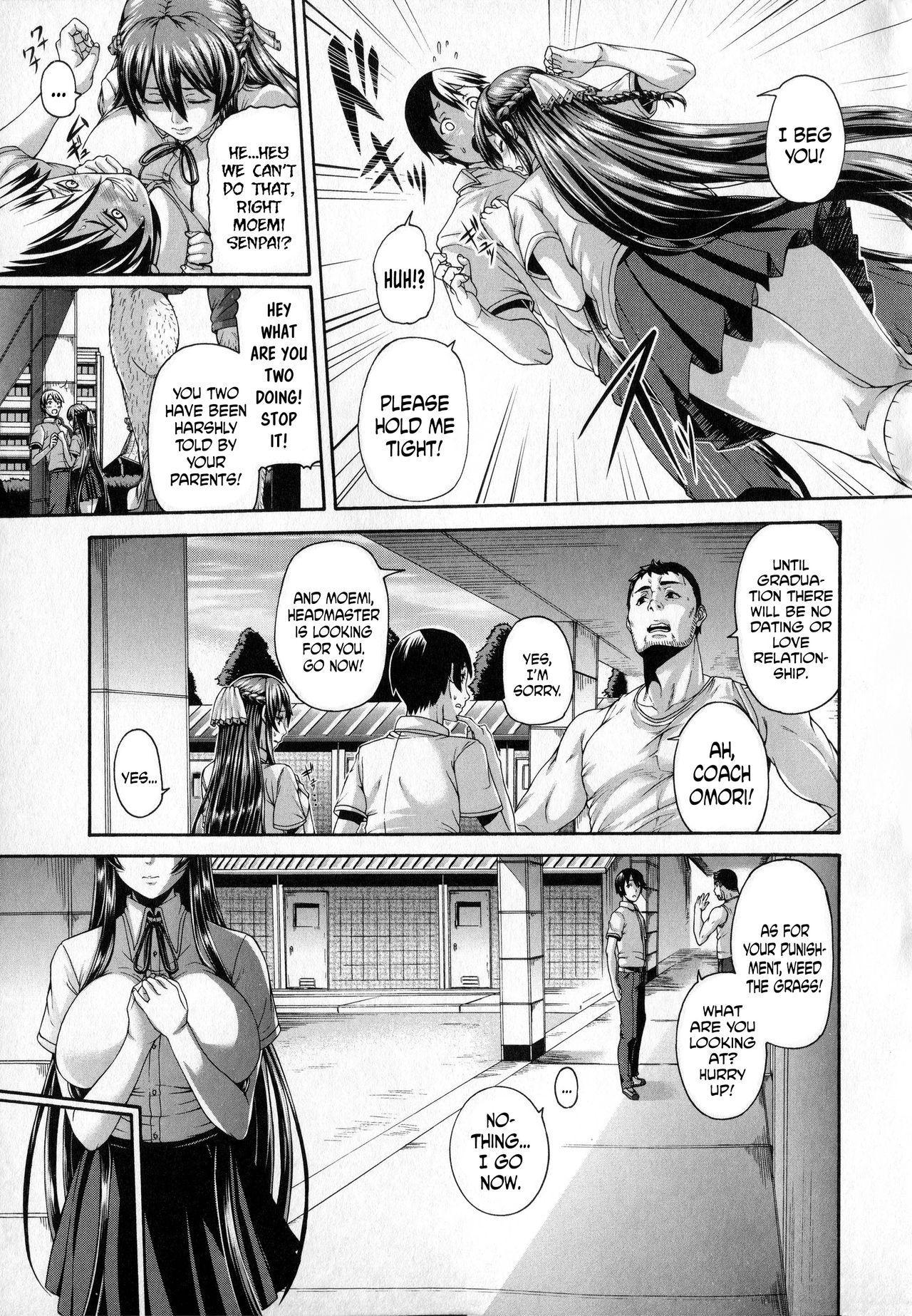 Hana wa Tenji te Saki Midare 2