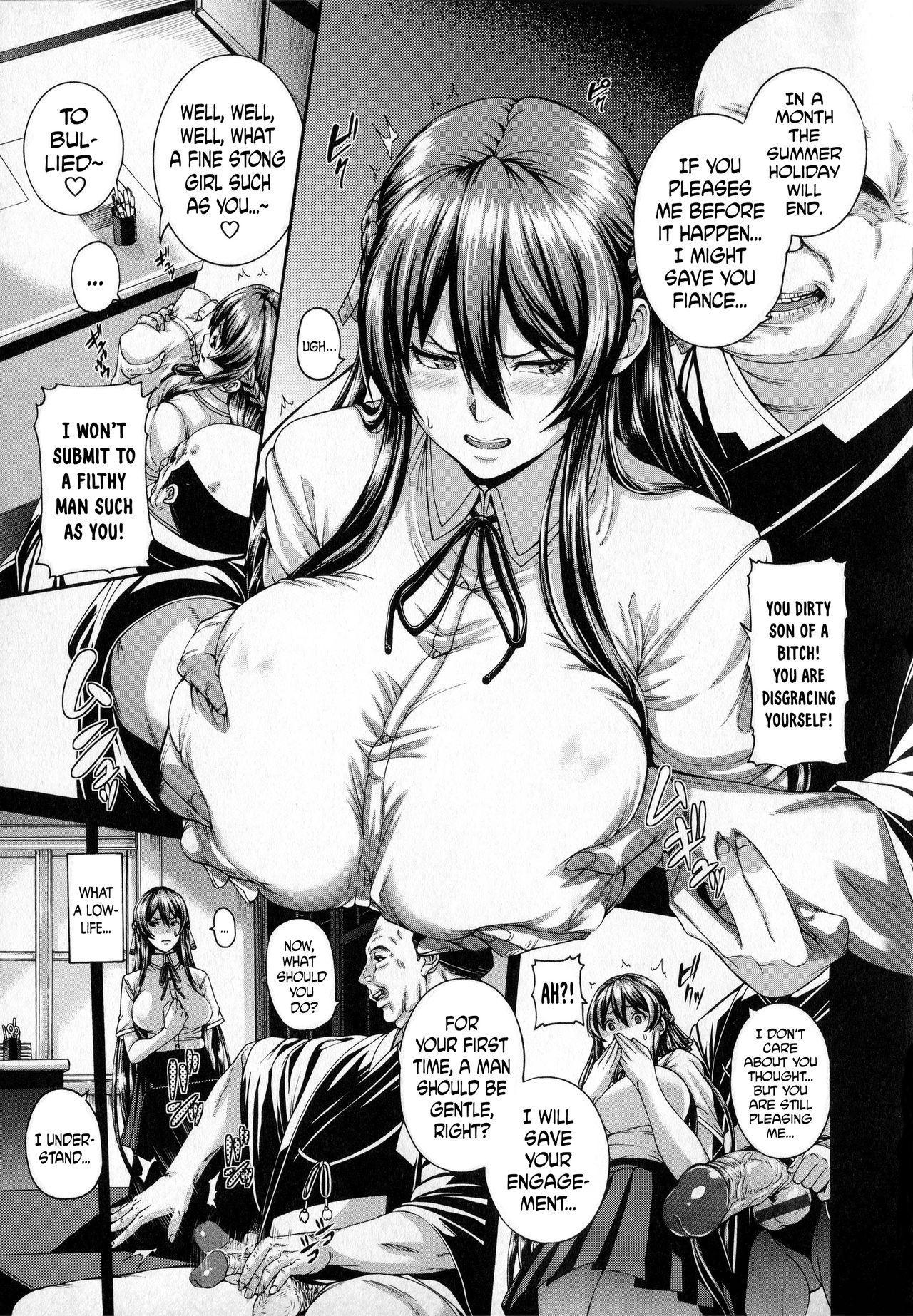 Hana wa Tenji te Saki Midare 6