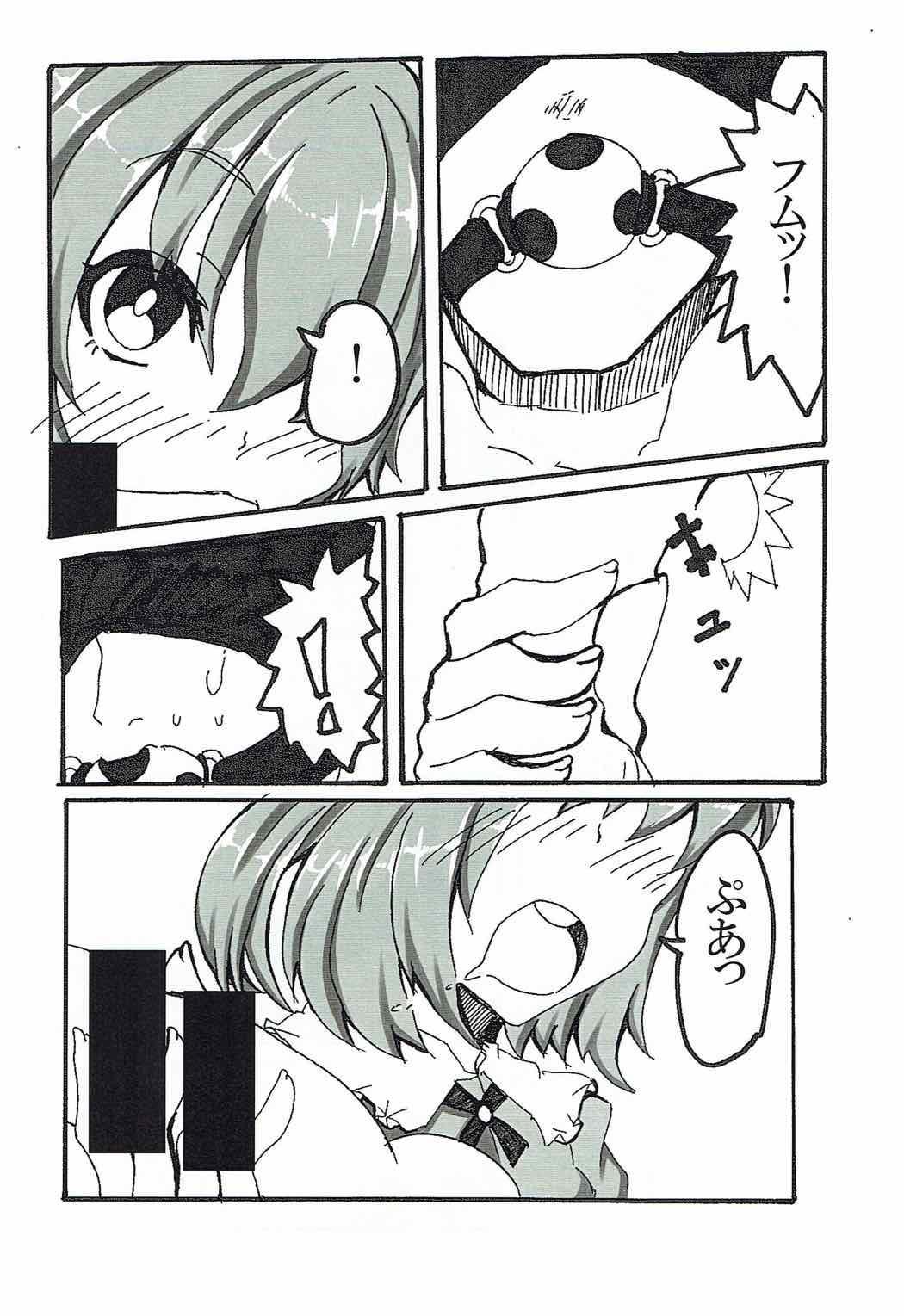 Zoku Yandere na Nitori-chan ni Shinuhodo Aisaretai 8