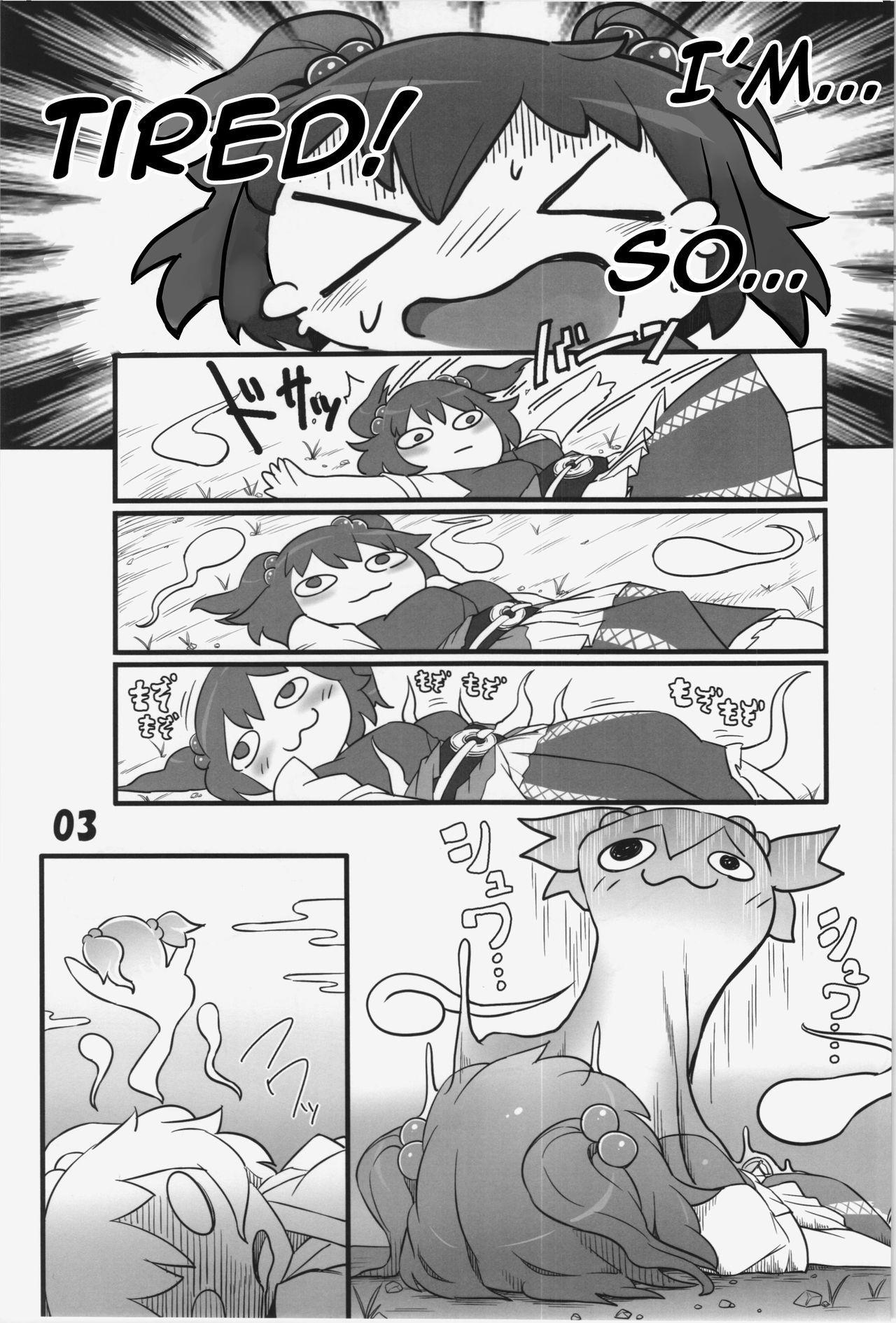 (C86) [Yashiya (YASSY)] Hataraki Sugite Kowareta Komachi ga Eiki-sama ni Gyakushuu suru Hon   A book in which Komachi, broken from overwork, retaliates against Eiki-sama. (Touhou Project) [English] [princessCuck] 2