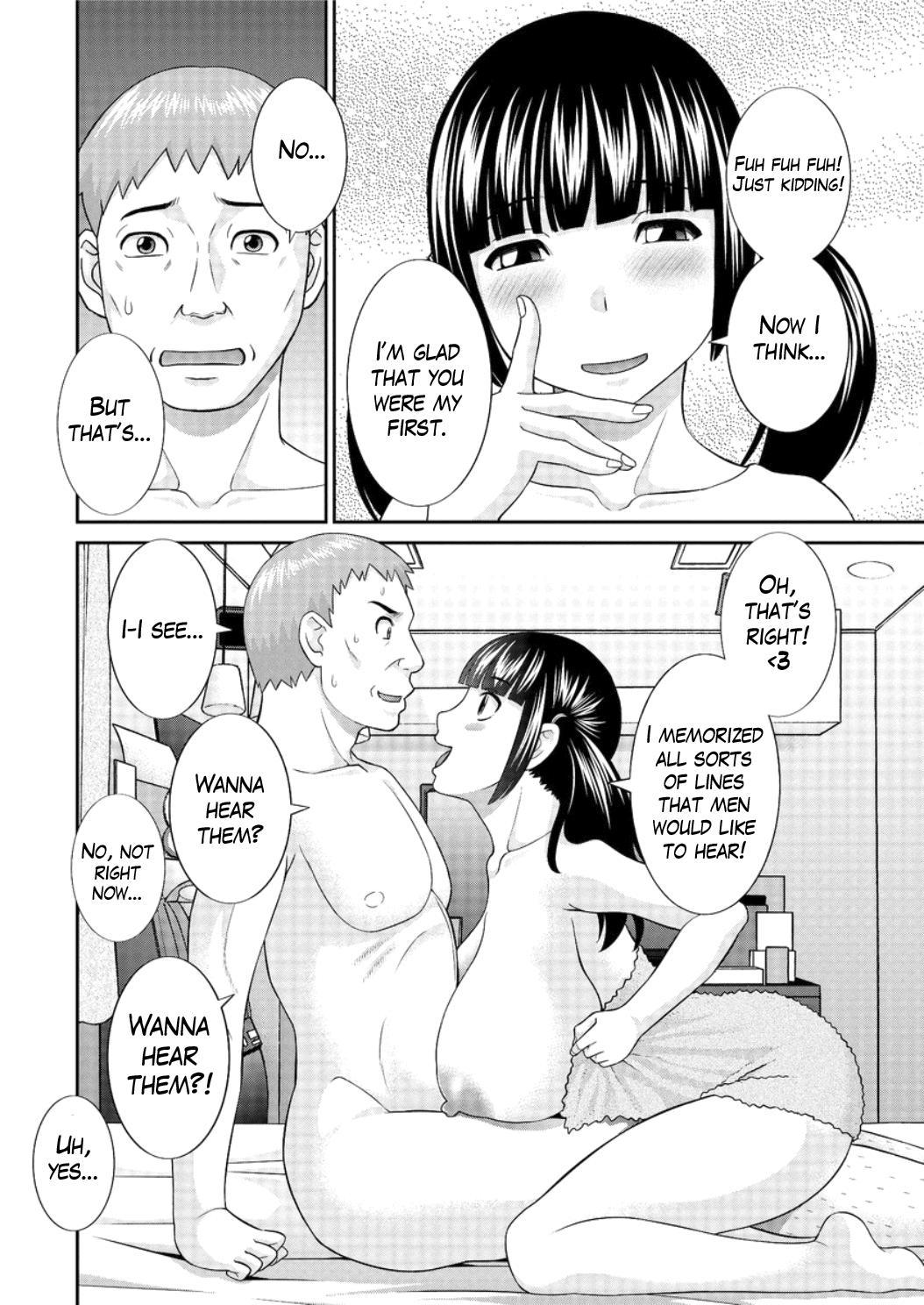 [Kawamori Misaki] Megumi-san wa Musuko no Kanojo Ch.1-11 [English] [Mikakunin] 99