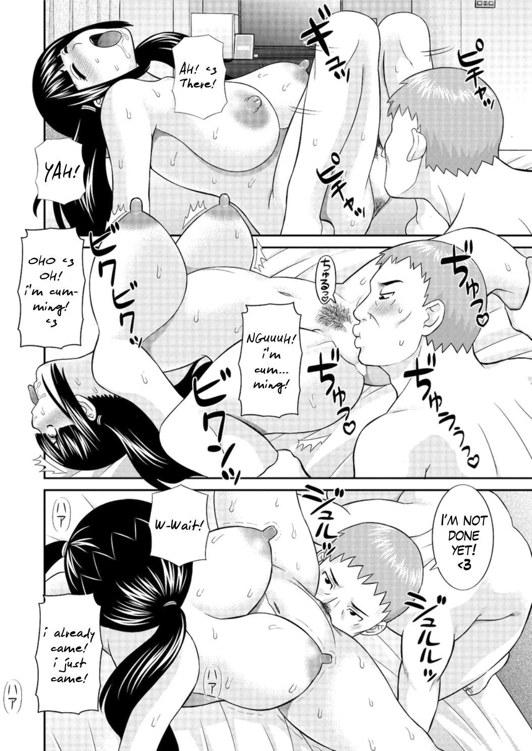 [Kawamori Misaki] Megumi-san wa Musuko no Kanojo Ch.1-11 [English] [Mikakunin] 105