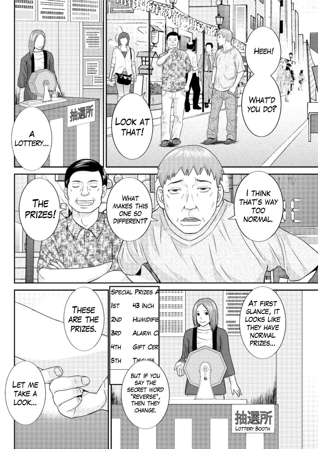 [Kawamori Misaki] Megumi-san wa Musuko no Kanojo Ch.1-11 [English] [Mikakunin] 115