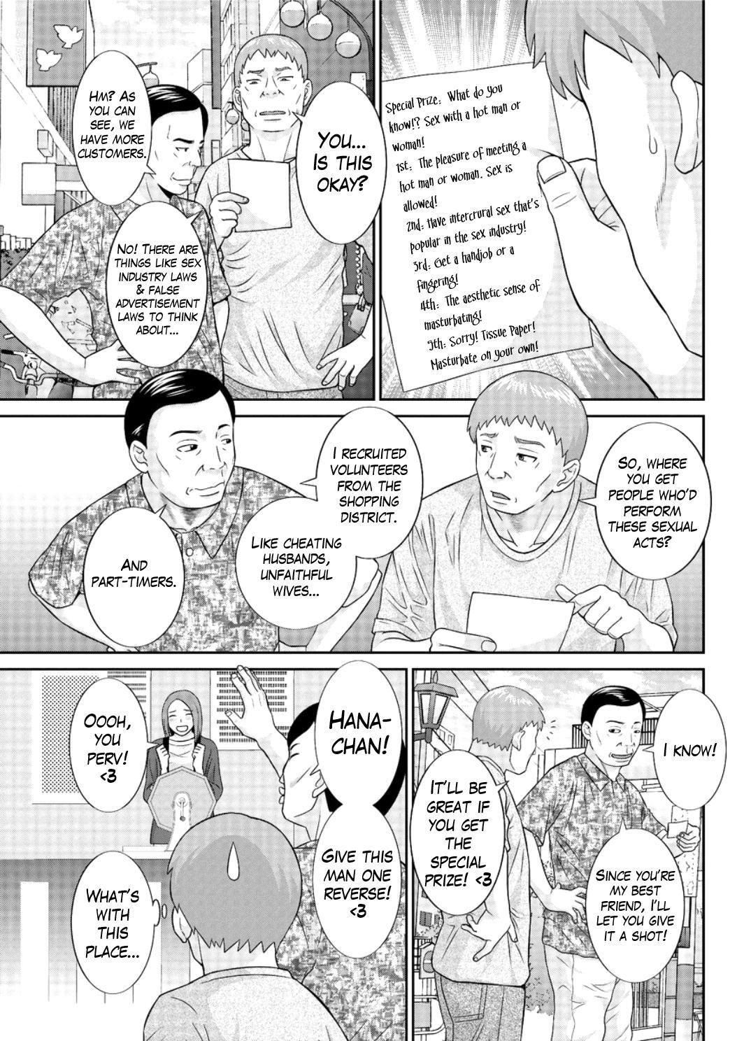 [Kawamori Misaki] Megumi-san wa Musuko no Kanojo Ch.1-11 [English] [Mikakunin] 116