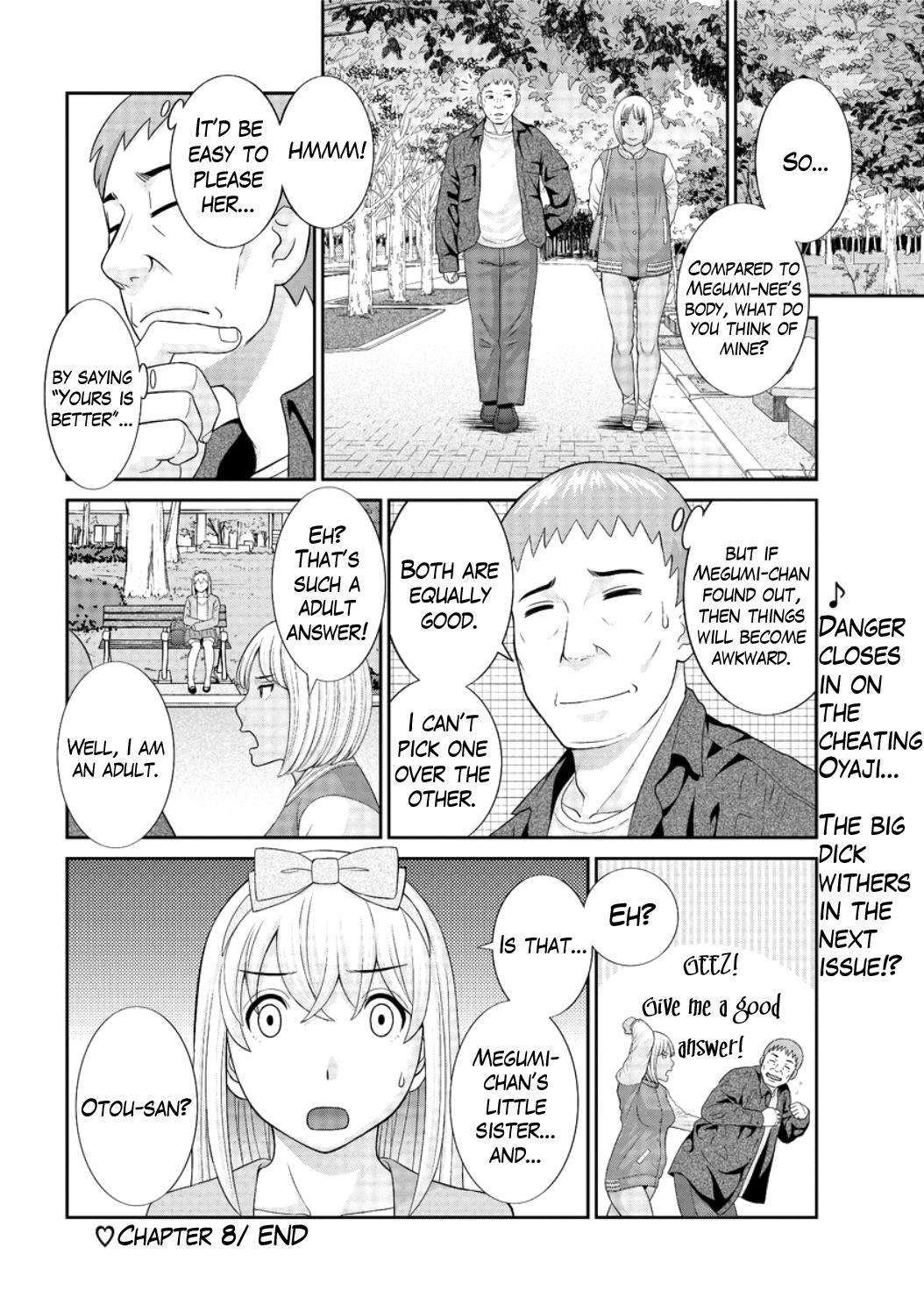 [Kawamori Misaki] Megumi-san wa Musuko no Kanojo Ch.1-11 [English] [Mikakunin] 147