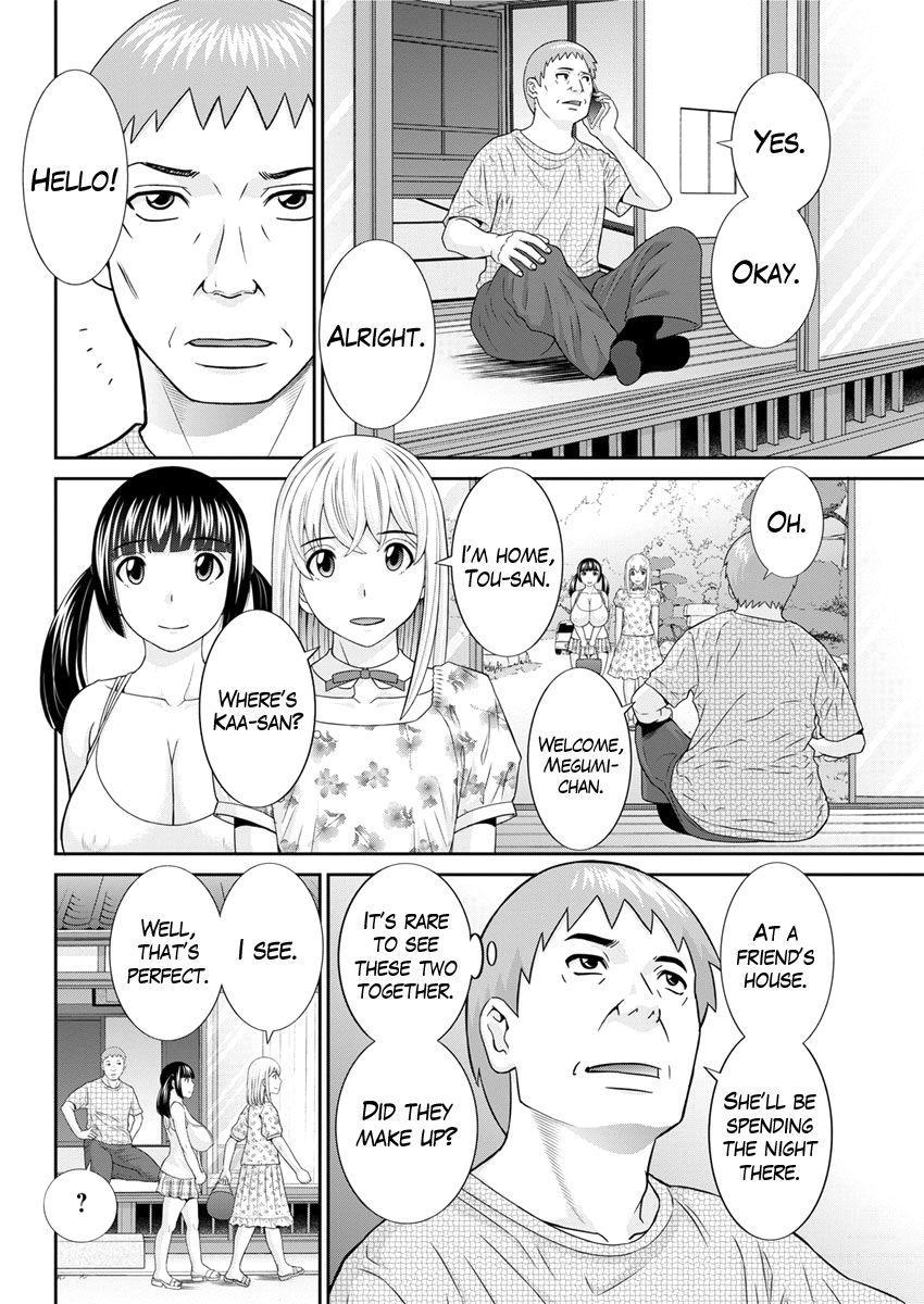 [Kawamori Misaki] Megumi-san wa Musuko no Kanojo Ch.1-11 [English] [Mikakunin] 171
