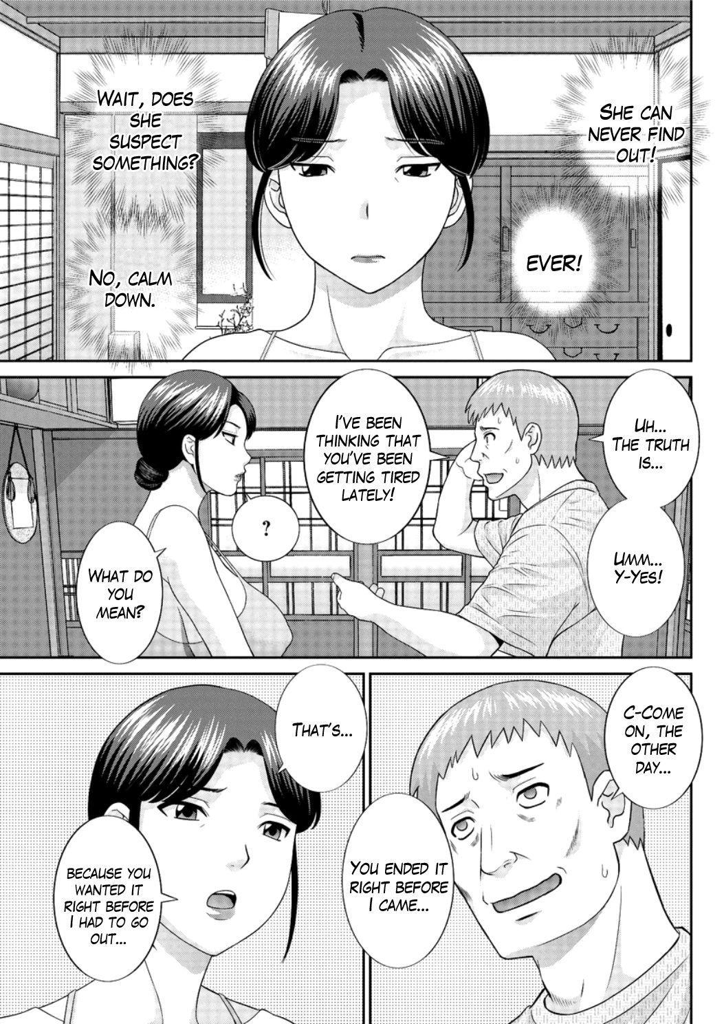 [Kawamori Misaki] Megumi-san wa Musuko no Kanojo Ch.1-11 [English] [Mikakunin] 78