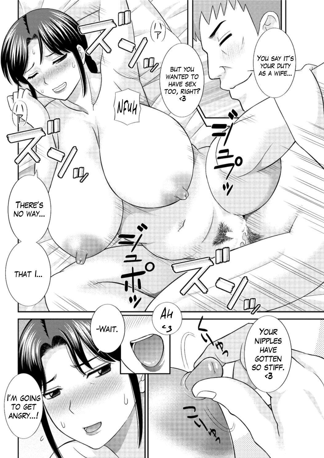 [Kawamori Misaki] Megumi-san wa Musuko no Kanojo Ch.1-11 [English] [Mikakunin] 85