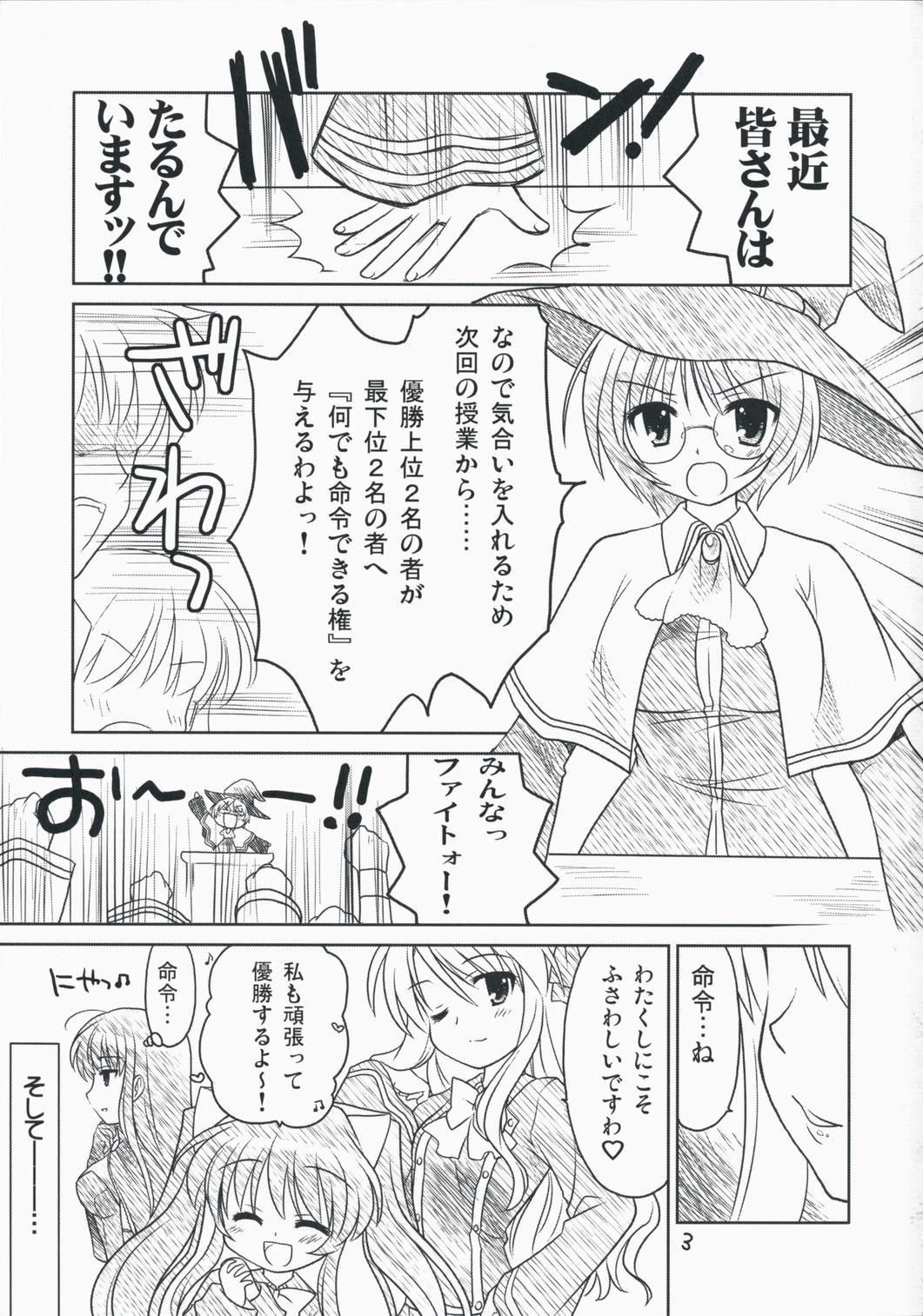 Quiz! Nekketsu Academy 1