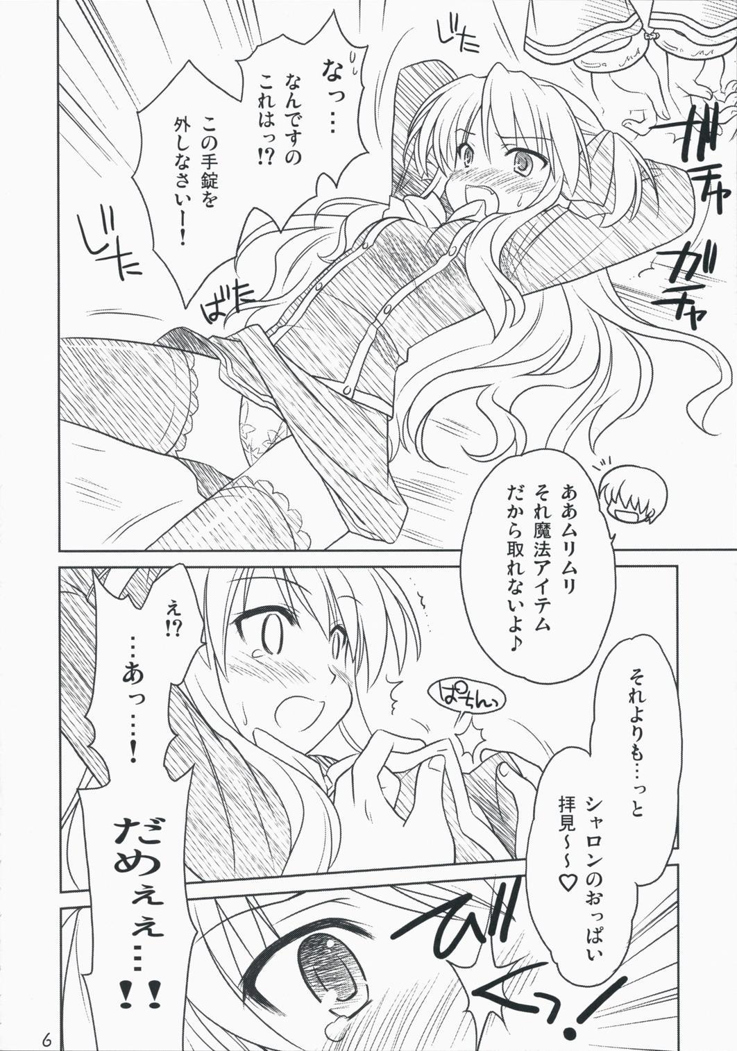 Quiz! Nekketsu Academy 4