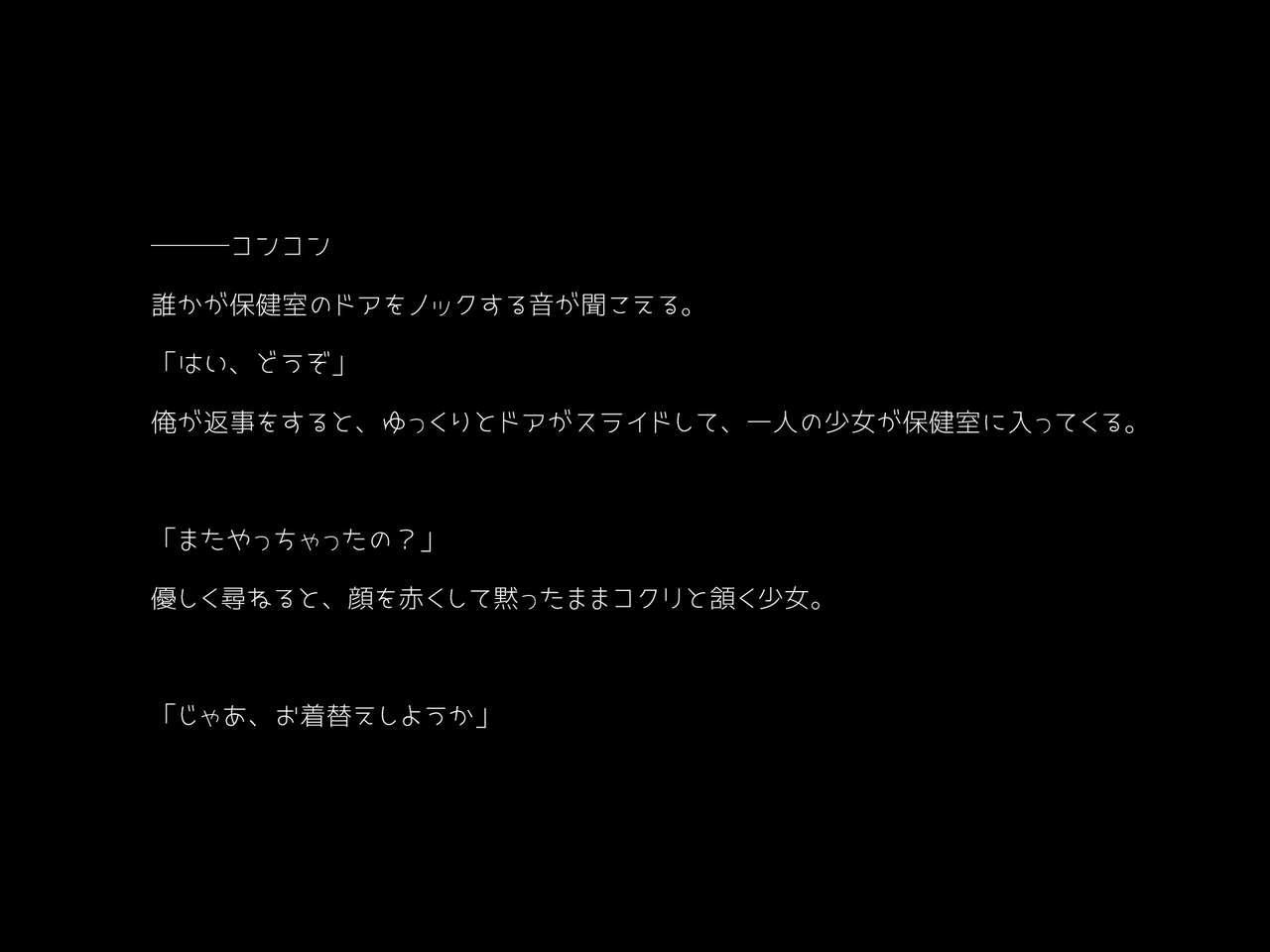 Sensei!! Omutsu Kaete Kudasai! 2