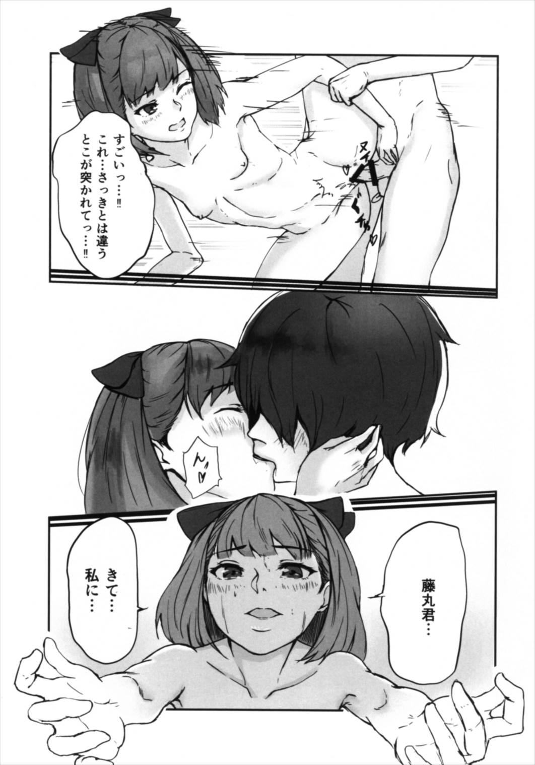 Helena-san to Tsukiaitai! 16