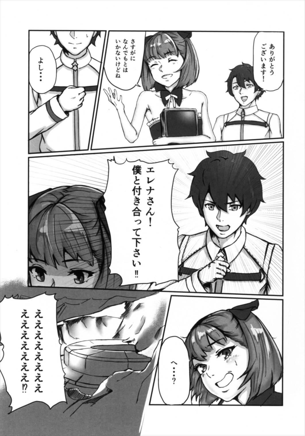 Helena-san to Tsukiaitai! 4